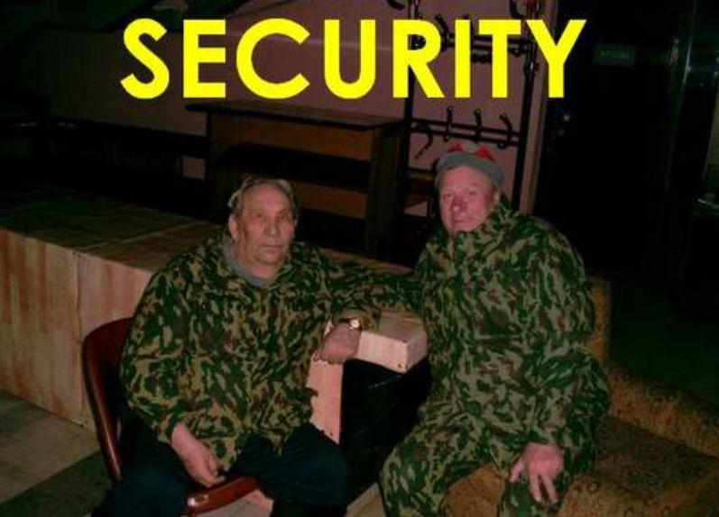 Марвин моя ох рано встает охрана пародии юмор про охрану должен смотреть